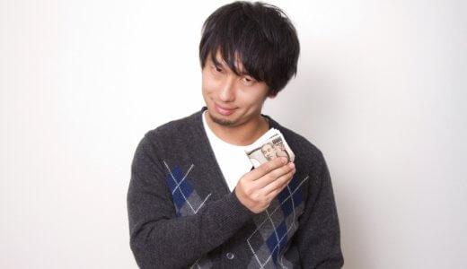 23万円使った男が教える!本当に会えるマッチングアプリランキング