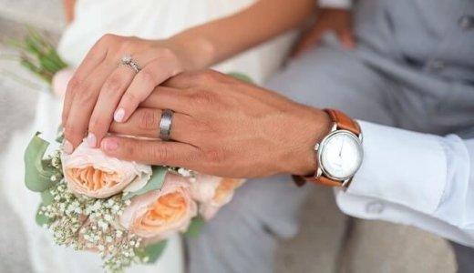 30代向け婚活アプリおすすめランキング | 2019年2月最新版
