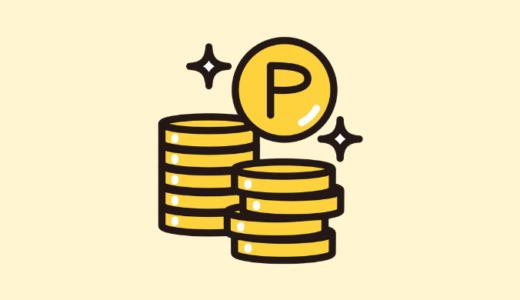 ゼクシィ縁結びの料金|おすすめプランと割引・キャンペーン情報|2019年2月最新版
