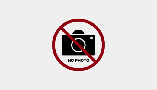 ゼクシィ縁結びを顔写真なしで使う方法|削除はできる?悪用されない?